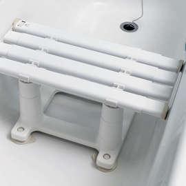 Medeci Bath Seat