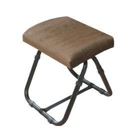 Folding Comfort Footrest