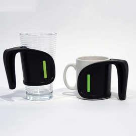 Duo Cup & Mug Handle