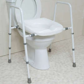 Mowbray Toilet Seat & Frame - Width Adjustable