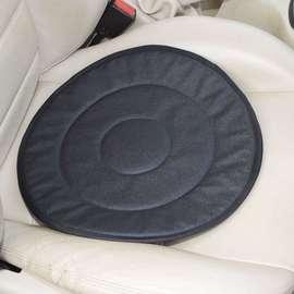 Soft Swivelling Seat