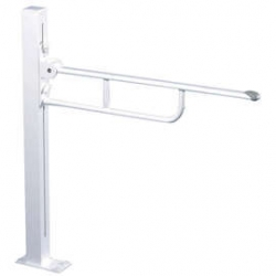 Pressalit Floor Fixed Folding Support Rail Height Adjustable